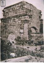 Latakia- Arco della Vittoria