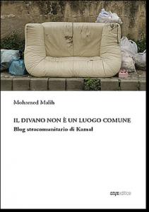 malih_divano_ebook